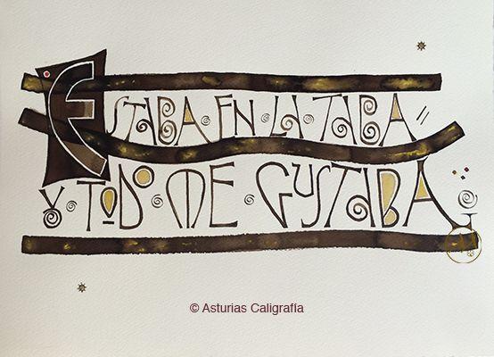 Encargo: cartel. Nogalina, acuarela y oro sobre papel.  © Andrés Antón Díez