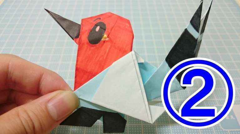 moving origami: pokemon origami instructions | 431x767