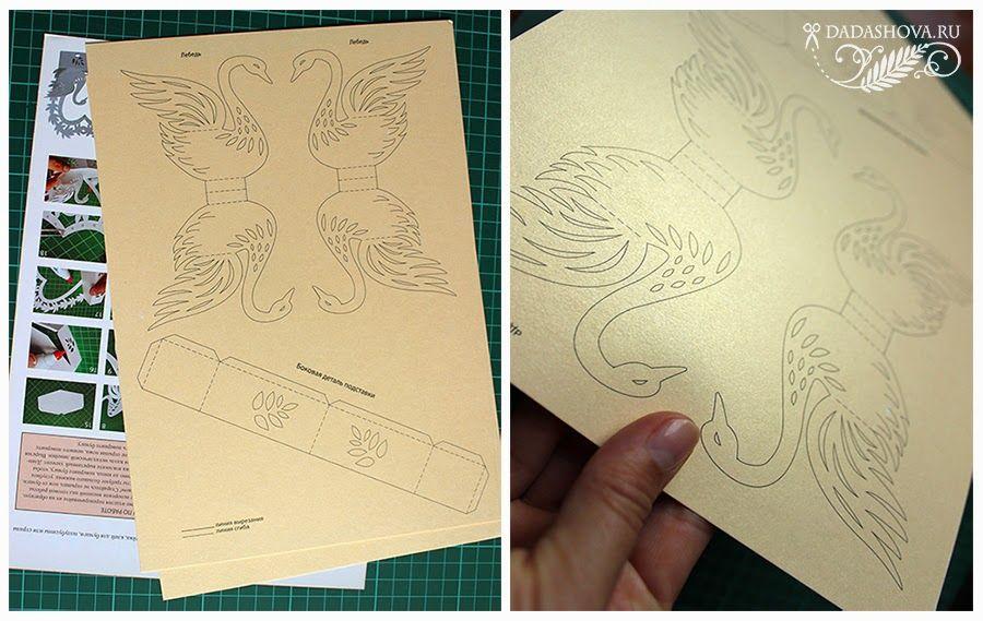 Зульфия дадашова резные открытки, солнышки рисунки открытки