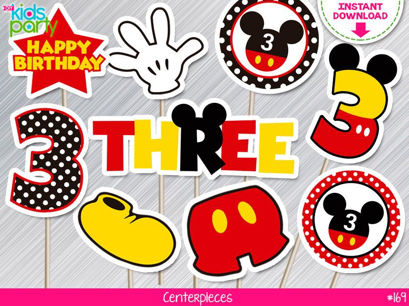 INSTANT DOWNLOAD Mickey Mouse Inspired Centerpieces 3rd ...
