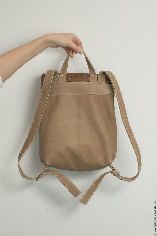 Интернет магазин рюкзак из кожи купить походный рюкзак на 100л