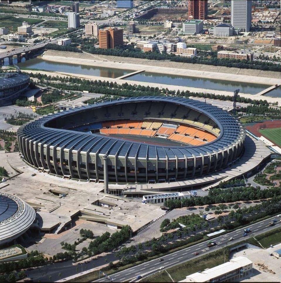 Seoul Olympic Stadium (Seoul, Corée du sud)
