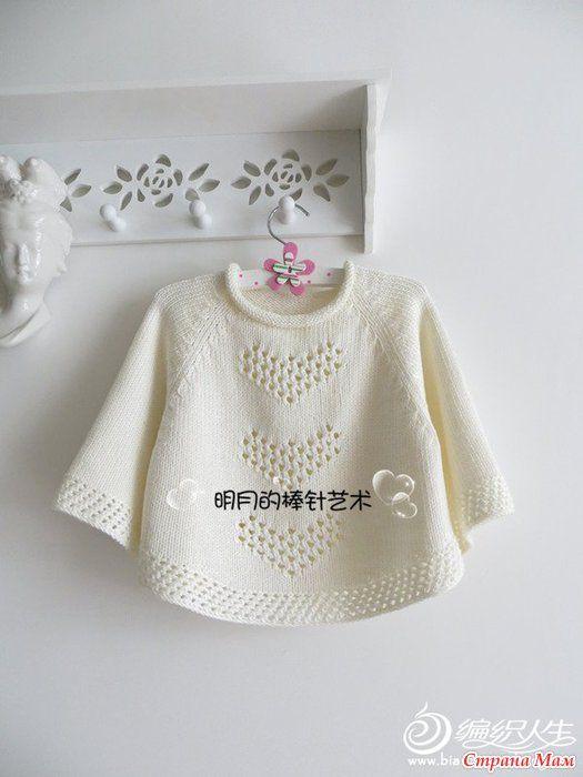 Пуловер-пончо \