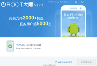 Vroot Latest Version 1 7 3 Download Vroot For Root Your Samsung Smartphone Android Phone Phone Android