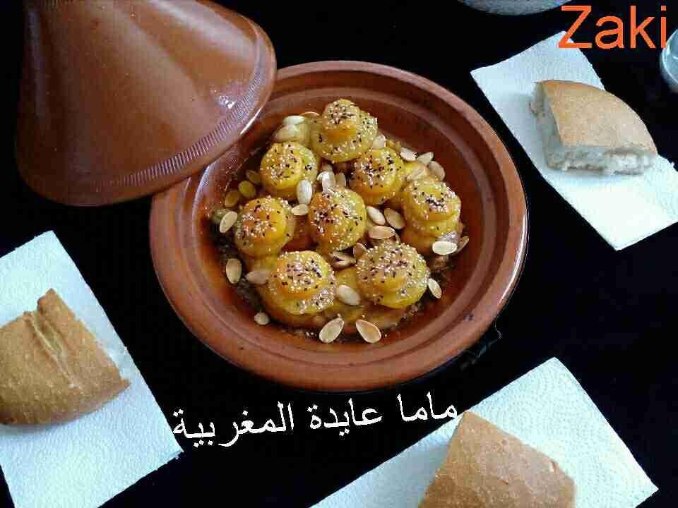 طاجين مغربي بالدجاج و الاناناس و المشمش زاكي Main Dishes Food Breakfast
