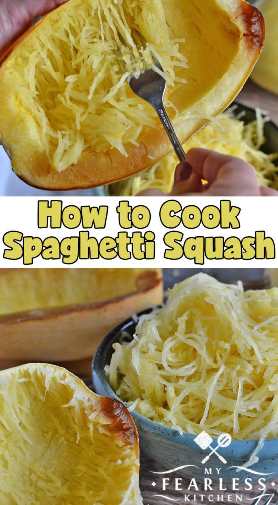 How to Cook Spaghetti Squash from My Fearless Kitchen ...