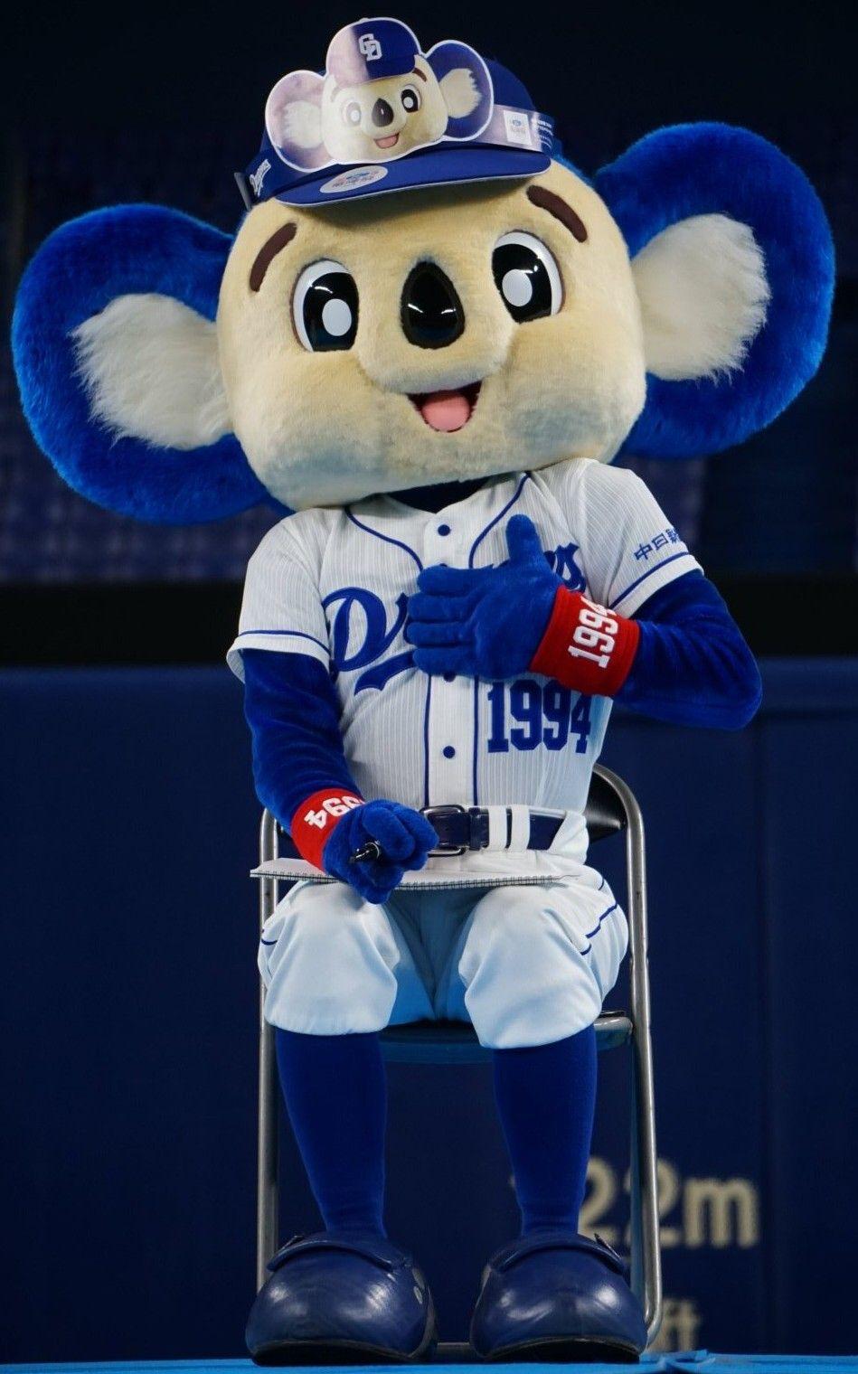 ドアラ Doara Orbit Astros おしゃれまとめの人気アイデア Pinterest Karry Hearts 球団マスコット ドアラ 面白いもの