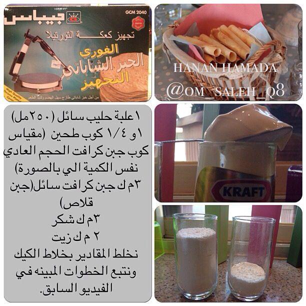 وصفات Hand Soap Bottle Arabic Sweets Soap Bottle