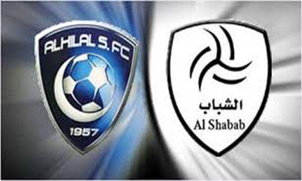 في قمة من قمم البطولة السعودية الجميلة دوري عبد اللطيف جميل ولقاء هام وقوي ومنتظر منه الكثير من القوة والأثارة والندية Juventus Logo Sport Team Logos Team Logo