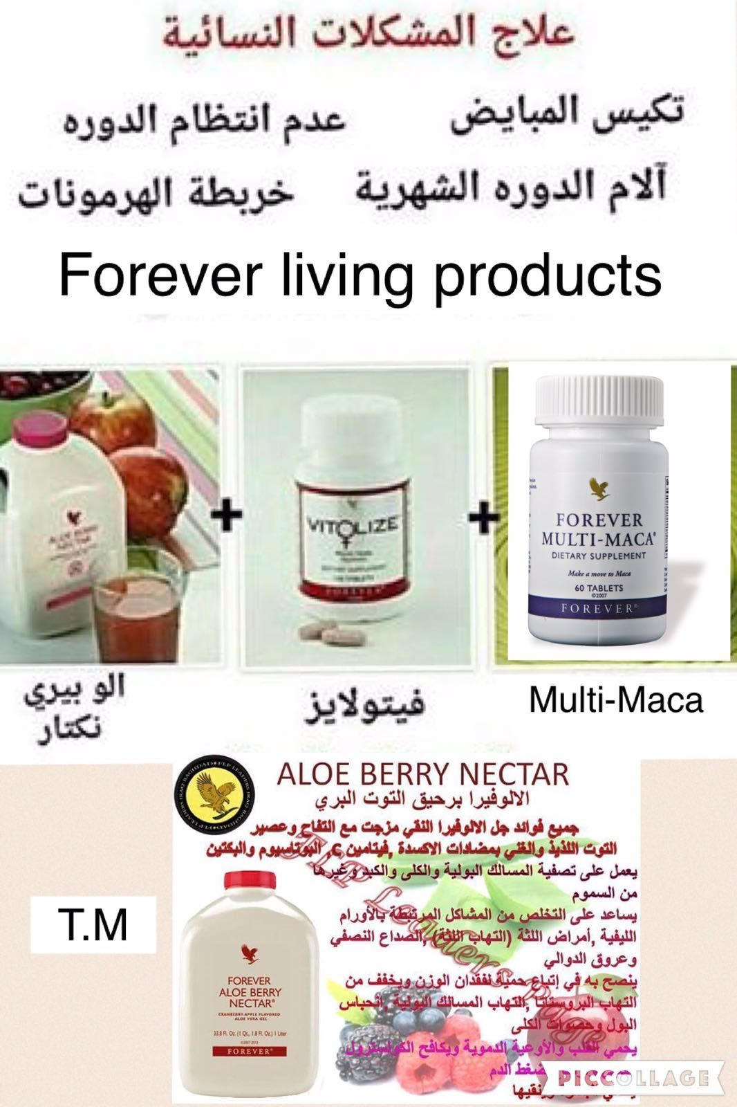 Pin By I M Forever On Forever Living Products Aloe Berry Nectar Forever Living Products Multi Maca
