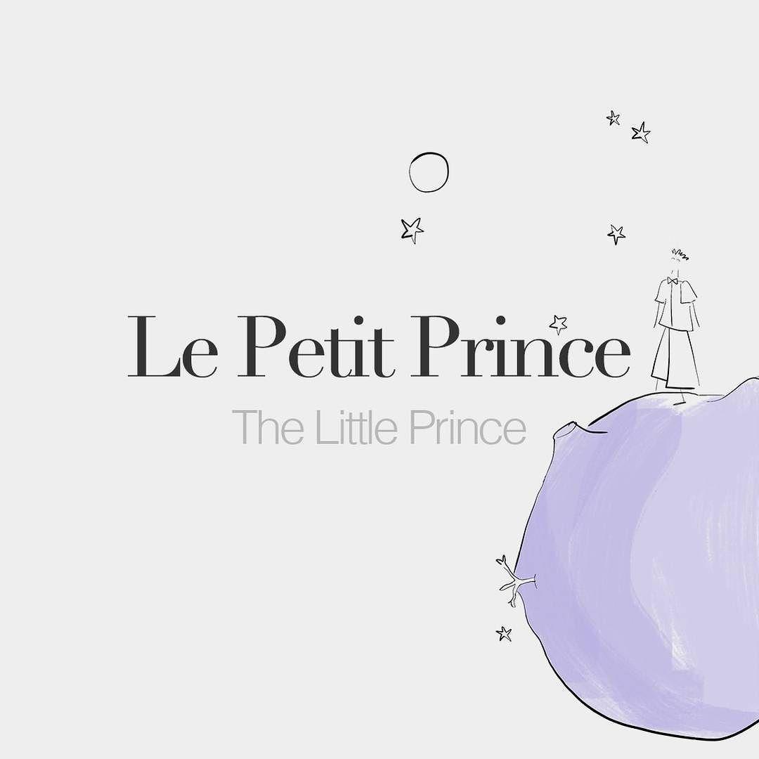 Pin On Frenchwordsjournal