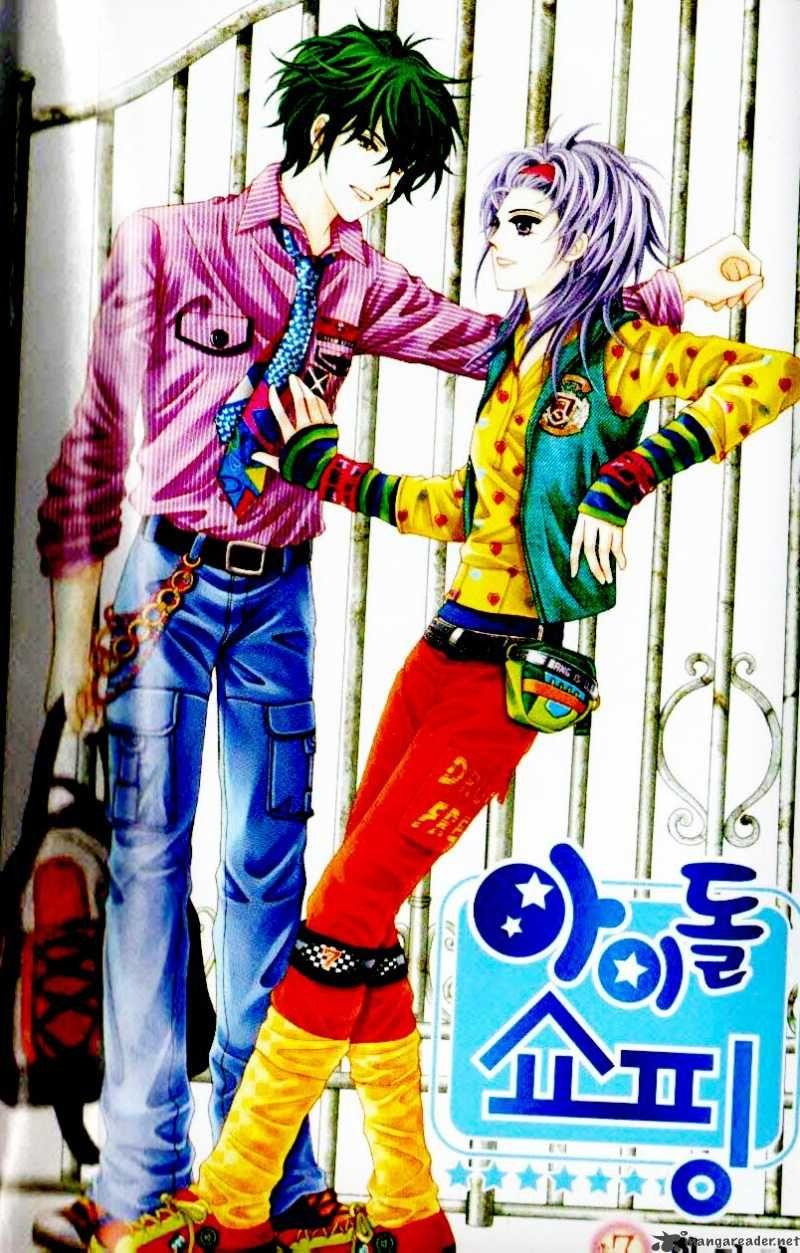 Idol Shopping manga bender