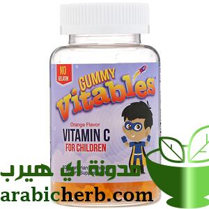مكملات غذائية اساسية للأطفال من اي هيرب Iherb مدونة اي هيرب بالعربي Vitamins Lunch Box Gummies