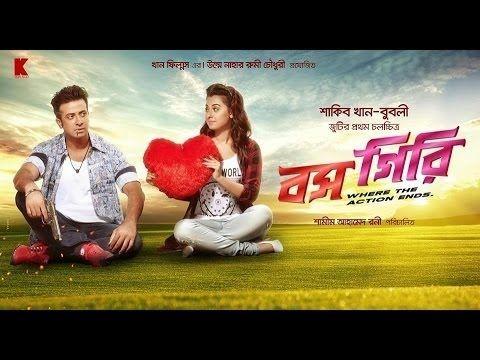 Barefoot To Goa 2 Full Movie In Hindi 3gp Download