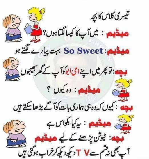 Pin By Mohammad Ali (Entrepreneur) On Jokes