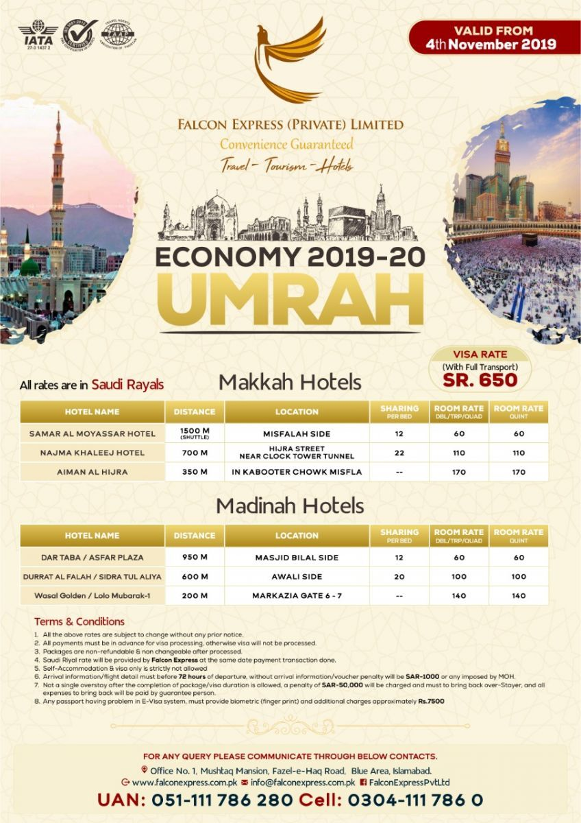 Pin by Falcon Express on Hajj and Umrah Tours Packages in