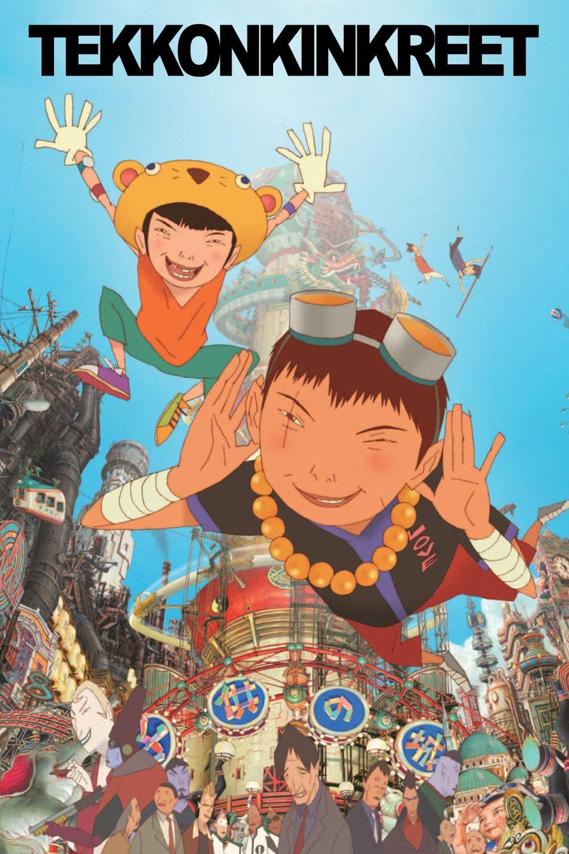 Tekkonkinkreet (2006) Anime films, Animated movie