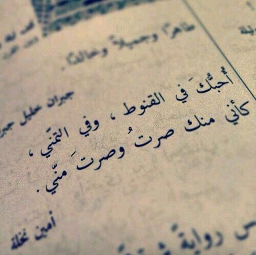 انا منك يا اعظم رجل احبك Arabic Quotes Love Words Arabic Love Quotes