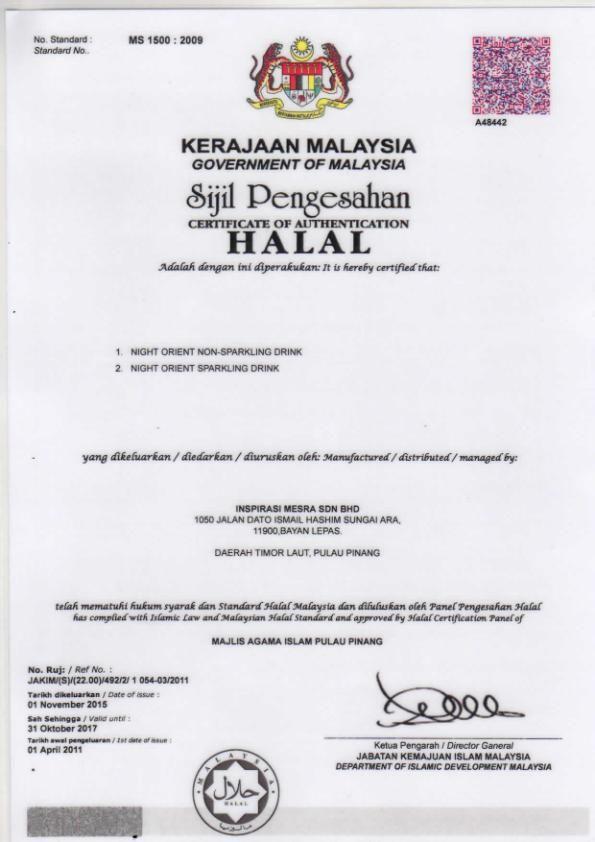 Halal Certification - JAKIM | Gulfood | Pinterest | Halal certification