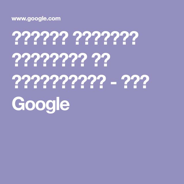 عبارات تشجيعية للطالبات في الاختبارات بحث Google Math Weather Screenshot Google