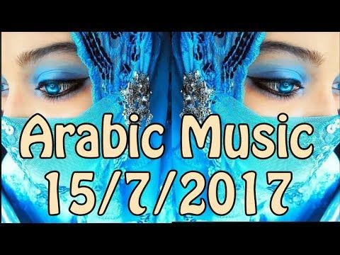 Best relaxing arabic music 2⃣0⃣1⃣7⃣