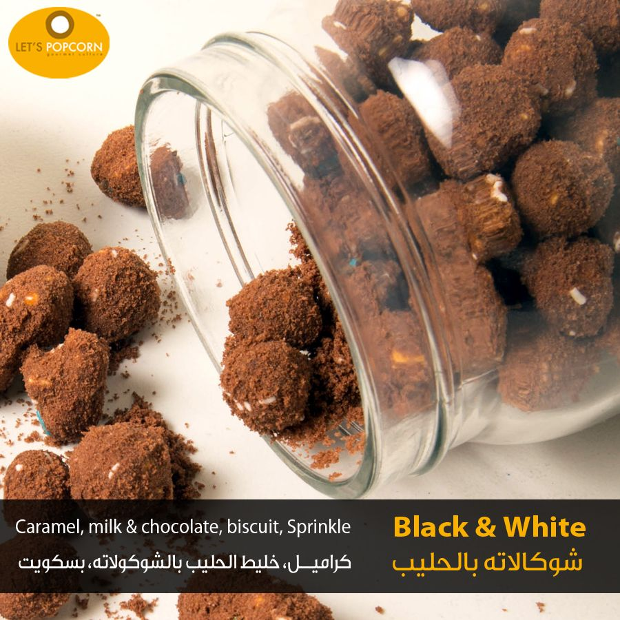 Black White Chocolate Popcorn كاكاو بالحليب بوبكورن Popcorn Uae Dubai Qatar Kuwait Ksa Letspopcorn Q8i Cara Dog Food Recipes Flavored Popcorn Food