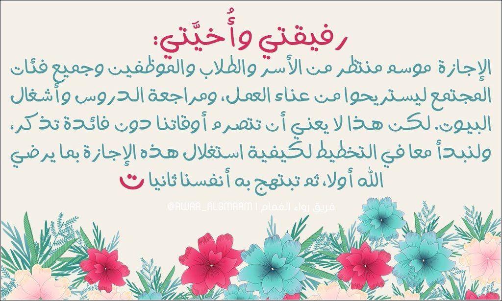 Pin By Latifa A Alblooshi On Arabic Printable مطبوعات عربية Tableware Napkins Stuff To Buy