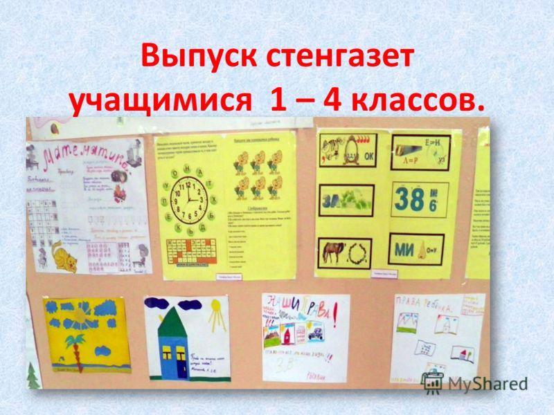 картинки для математического плаката росии снг
