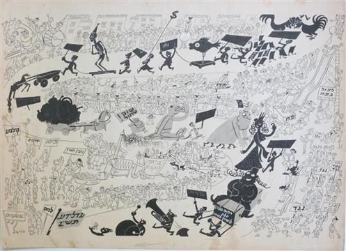 Purim Parade (Adloyada) 1952, cartoon by Friedel Stern, 1952. The Israeli Cartoon Museum, Holon. Image produced as part of a joint project of the Harvard Library Judaica Division and the Israeli Cartoon Museum.