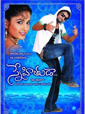 Pin On Telugu Movies