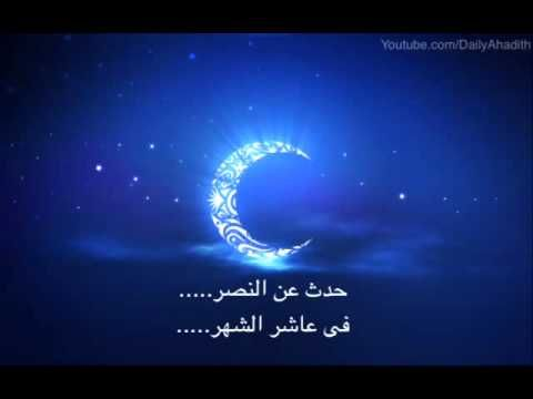 Ahlan Wa Sahlan Ya Ramadan اهلا وسهلا يا رمضان Best Arabic Nasheed Ever Ramadan Ahlan Wa Sahlan Islamic Nasheed