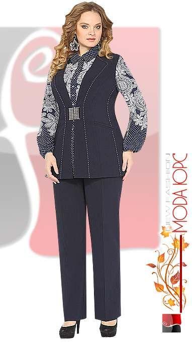 50630fd3cb25 Модные костюмы для полных дам белорусской компании Мода-Юрс. Осень 2015