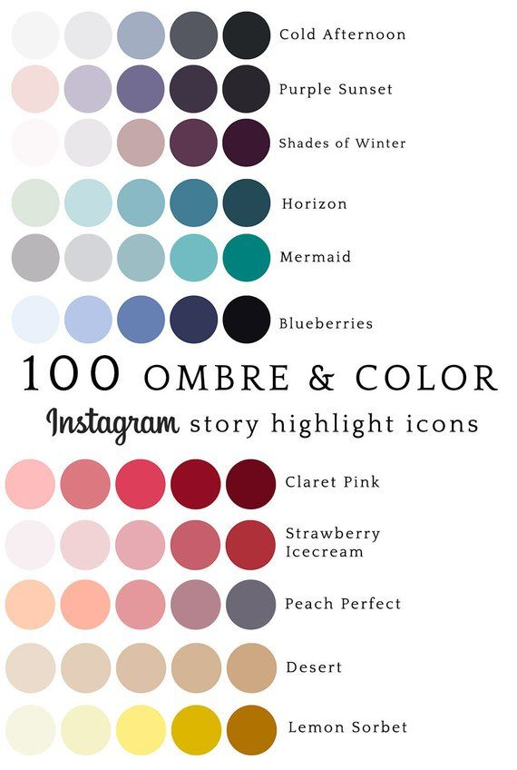100 Ombre and Color Instagram Story Highlight Icons! Pack of 100! Instagram Story Template Graphic Bundle Instagram Highlights, Instagram