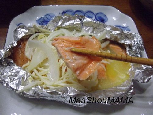 Ingredients 1 Serving Fresh Salmon Filet 1 Onion About 1