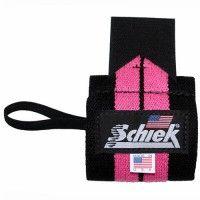 "Hey ladies! We now have in stock Schiek Pink Line Wrist Wrap 12"".  #fitness #women #gymaccessories"