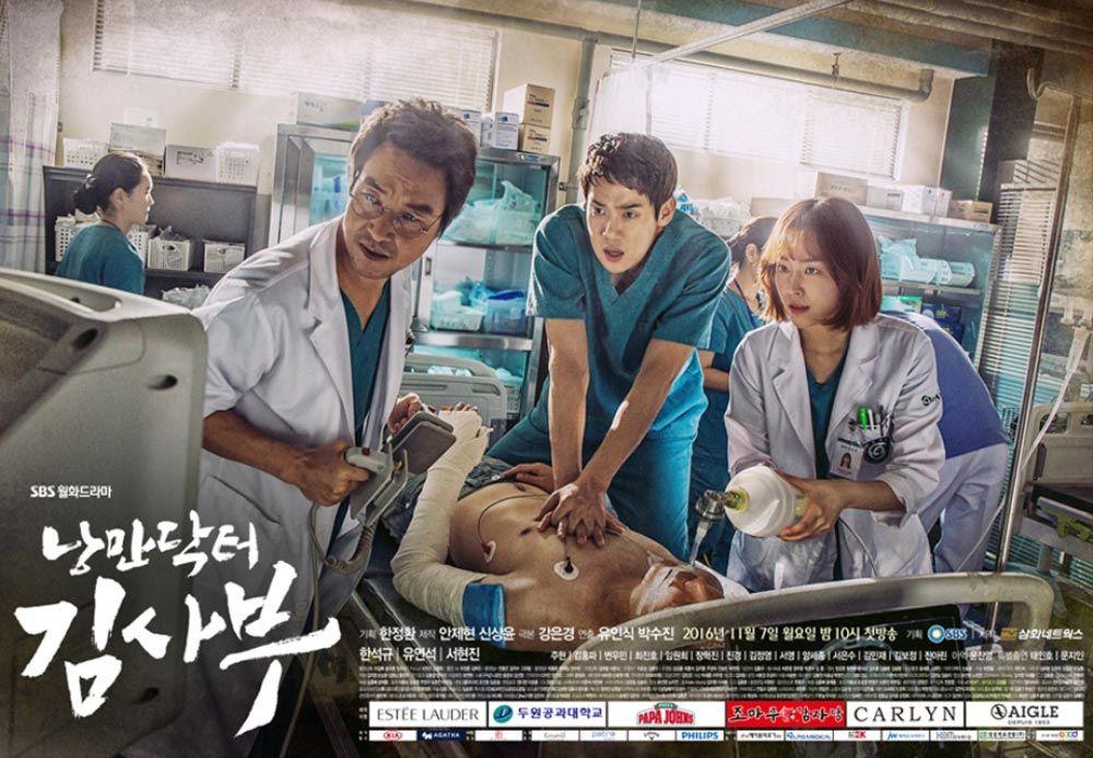 Imagini pentru romantic doctor teacher kim poster