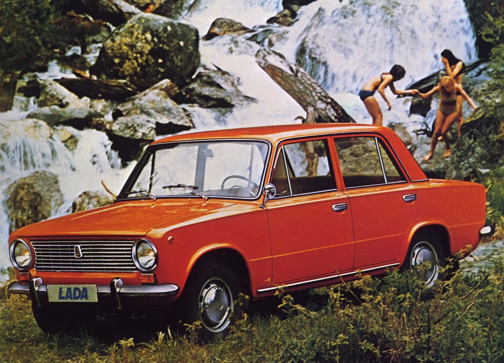 A Soviet-time poster ad for the Lada cars!