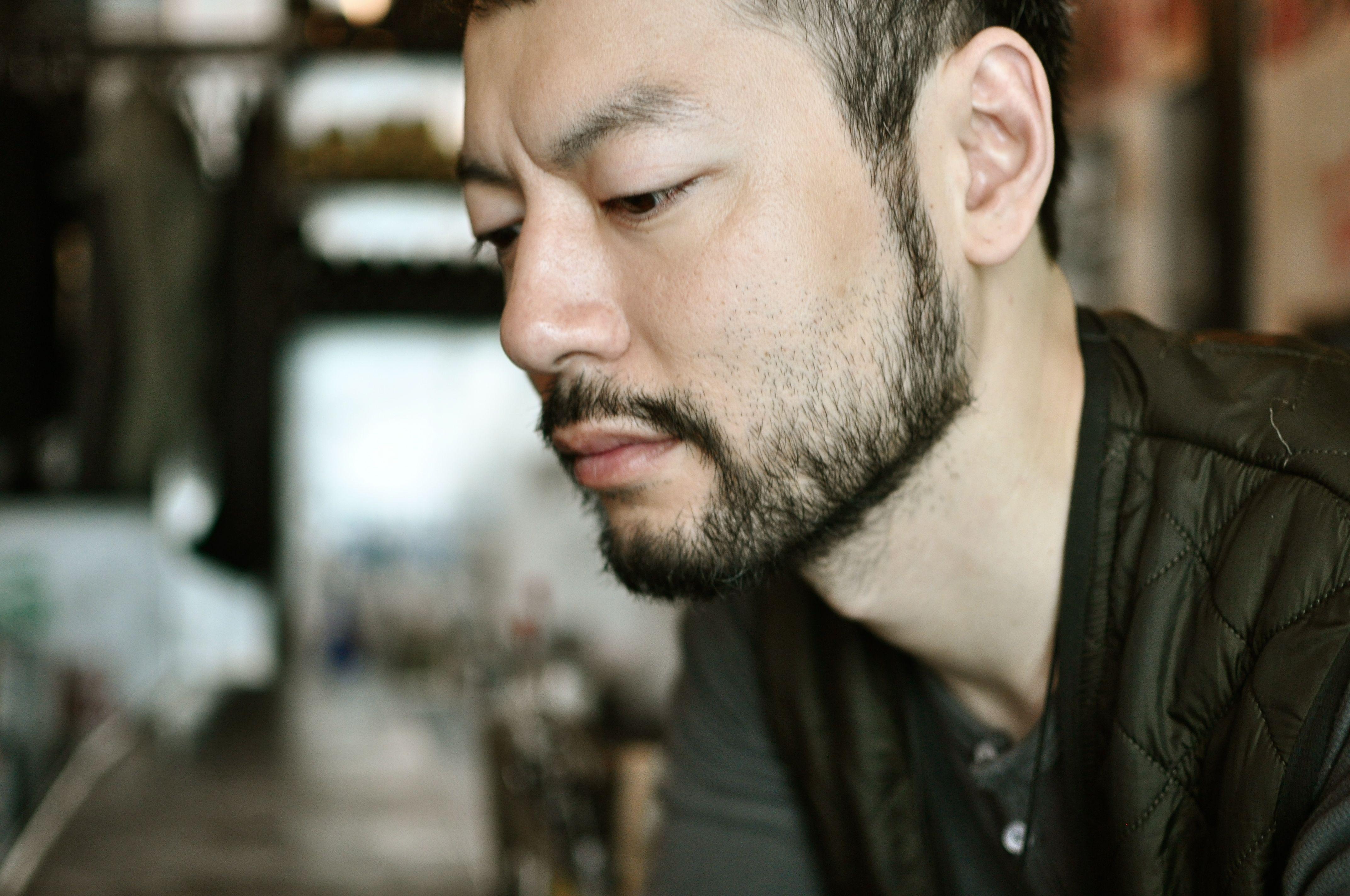 Asian grow beard