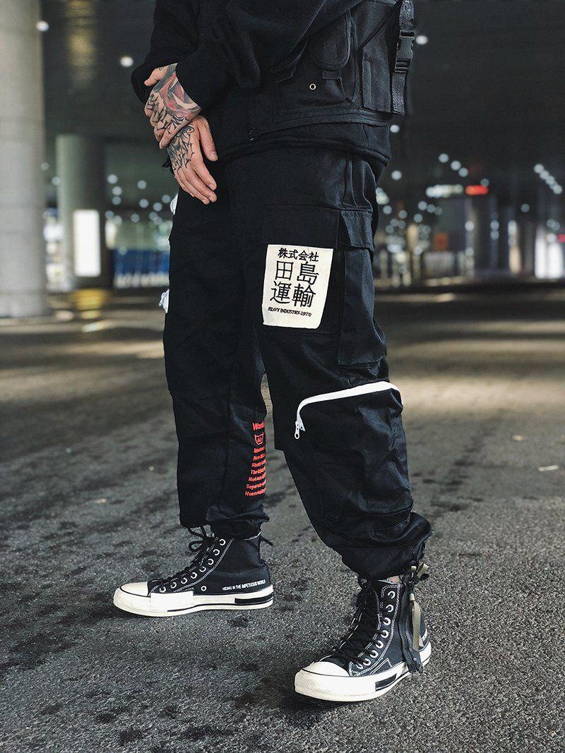 Techwear Labeled Pants techwear streetwear fashion