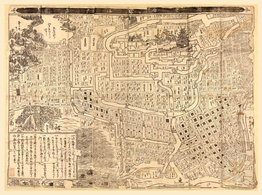 Netherland Antilles Map%0A Antique Map of Tokyo  Japan circa