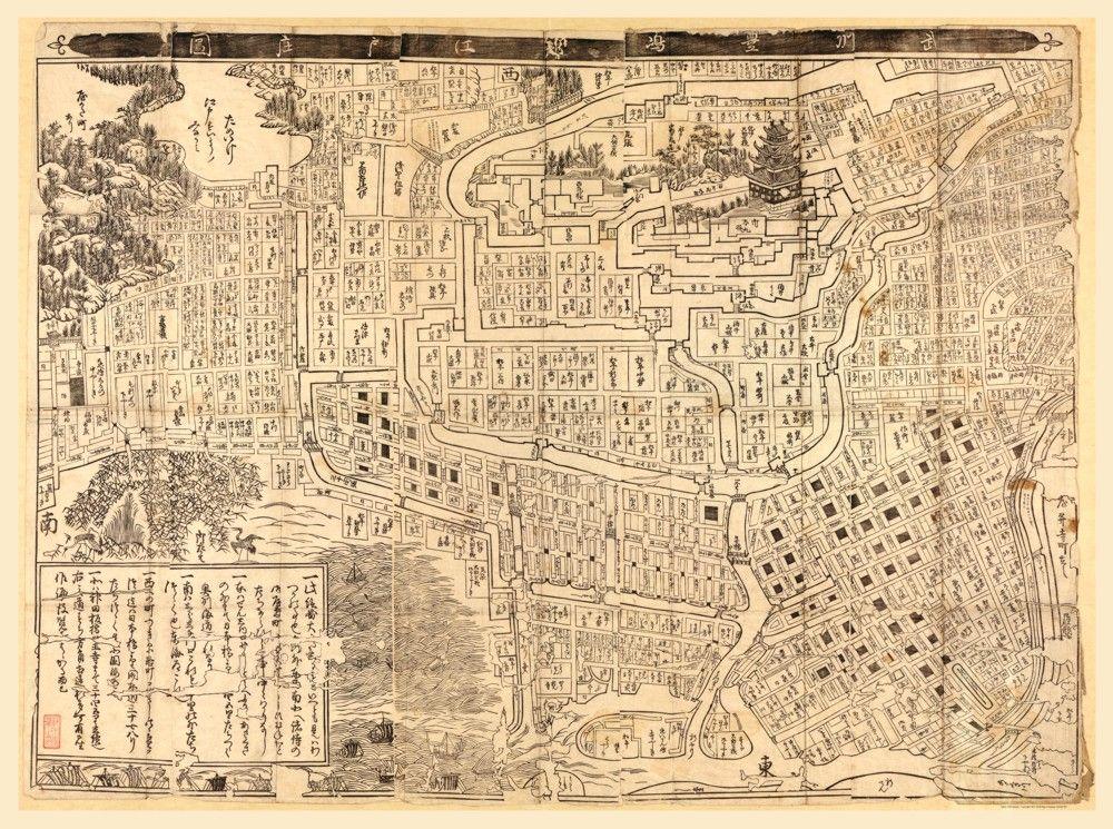 Louisiana Map Alexandria%0A Antique Map of Tokyo  Japan circa