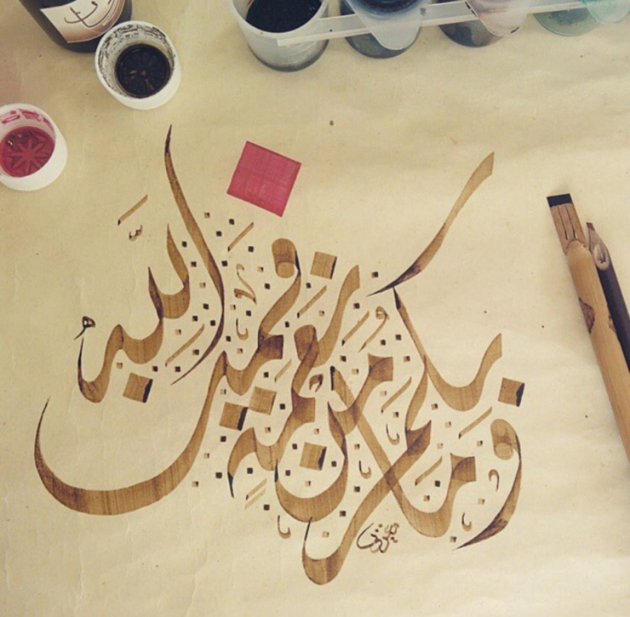 Arabiccalligraphy Arabic Art Islamic Caligraphy Islamic Art