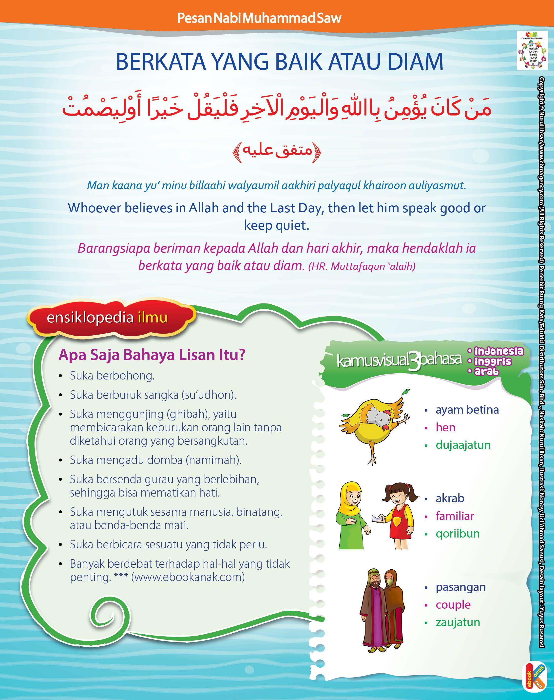 Arti Muttafaqun Alaih : muttafaqun, alaih, Hadits, Berkata, Anak,, Belajar,