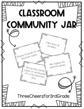 Classroom Community Jar by Three Cheers for 3rd Grade