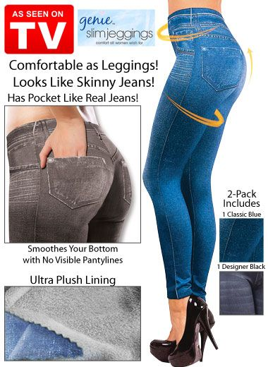 024c1cddb639d0 Genie Slim Jeggings - As Seen on TV Zoom In Girls Leggings, Denim Leggings,