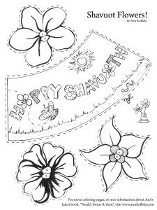 my shavuot coloring page from last year