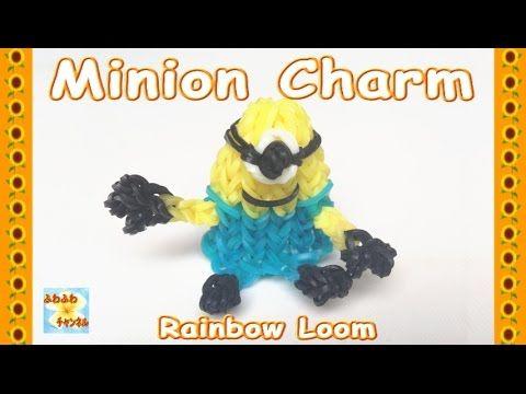 レインボールーム ミニオン Rainbow Loom Minions - YouTube