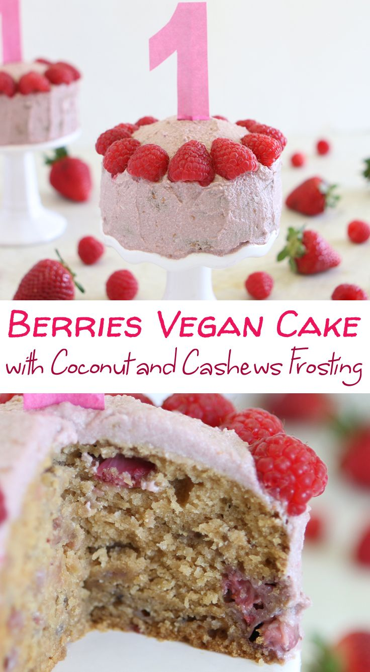 Admirable Red Berries Vegan Cake With Coconut And Cashew Frosting Recipe Personalised Birthday Cards Veneteletsinfo