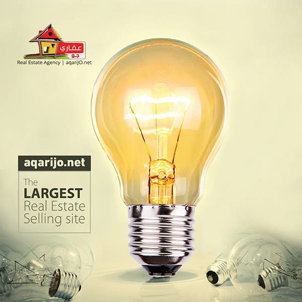 Www Aqarijo Net The Largest Real Estate Selling Site In Jordan Aqari Jo Sale Buy Your Properties Wit Selling Real Estate Real Estate Agency Real Estate