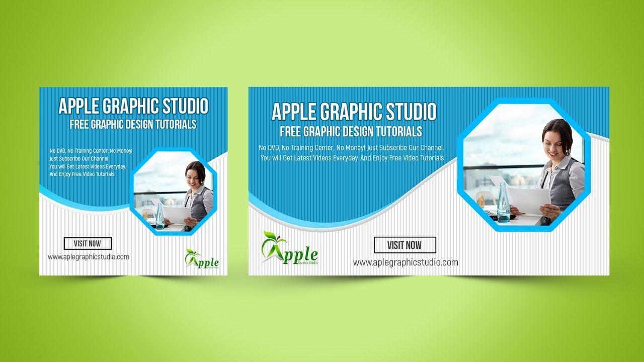 Business Facebook Ads Banner Design Photoshop Cc Tutorial